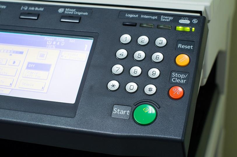 Fuji Xerox(富士ゼロックス)複合機の保守サービス
